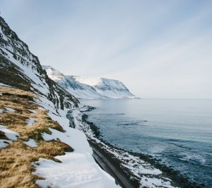 Daring Wanderer Photography - Daring Wanderer - Travel Photography - Iceland - Reykjavik - Iceland Travel Photography - Travel Iceland - Iceland Wedding Photographer - Iceland Photographer - Iceland Wedding - Isafjordur - West Fjords